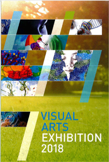 Visual Arts Exhibition